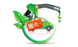 eco-tank
