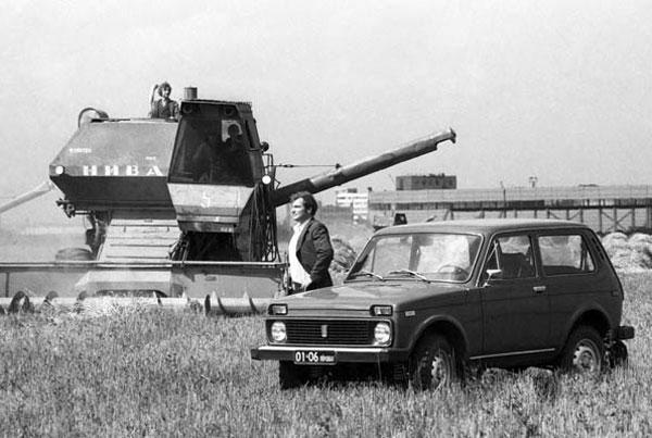 El primer lanzamiento de la Niva (VAZ-2121)