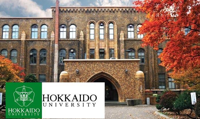 ventajas para estudiar en alguna universidad en el Japón