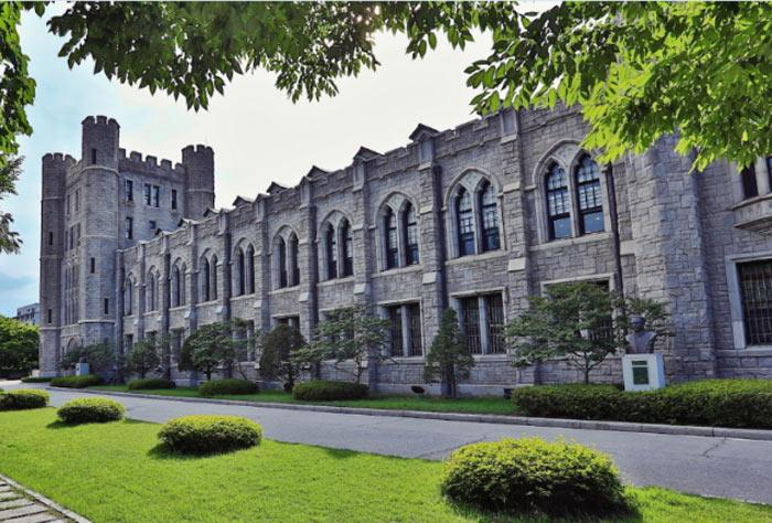 Universidad de Corea
