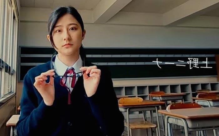 Estudiantes extranjeros en las universidades japonesas