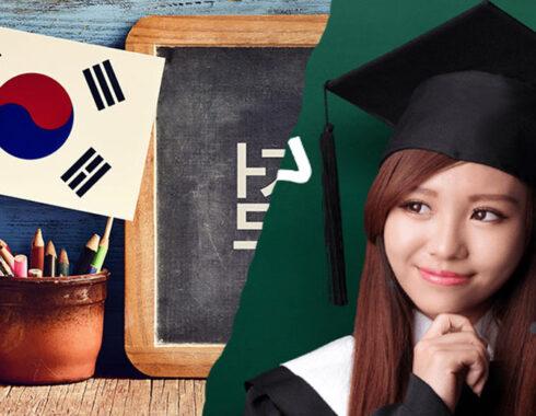 Estudiar en alguna Universidad de Corea del Sur